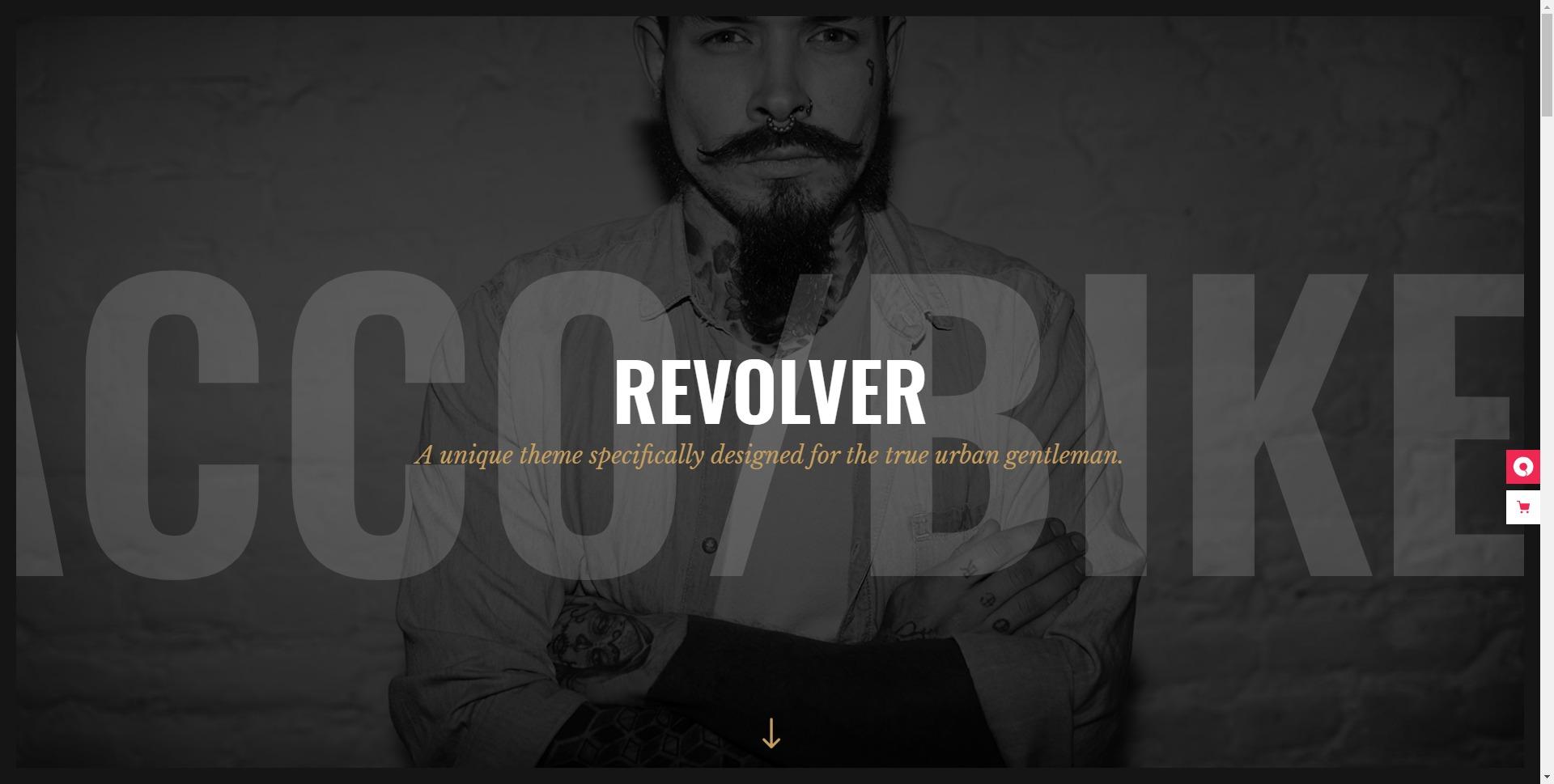 Revolver - 美容刺青纹身工作室WordPress主题