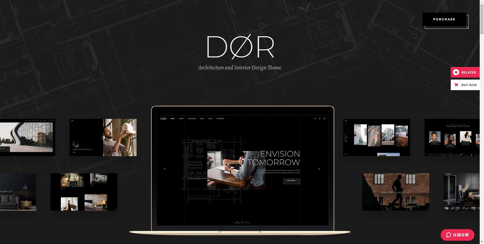 Dor-现代建筑室内设计装修效果图WordPress主题