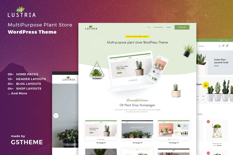 Lustria - 多功能植物商城WordPress主题模板