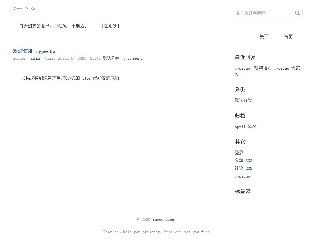 开源丨Typecho 主题 — Writing 为书写而生