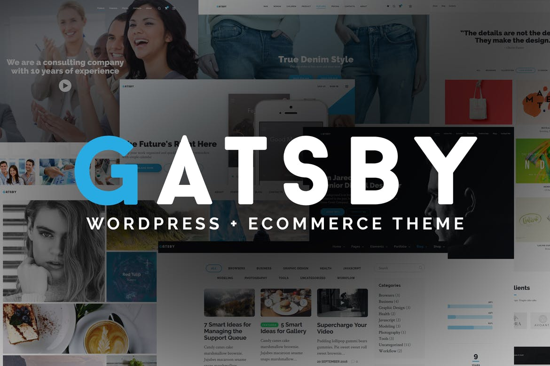 Gatsby - 电子商务主题WordPress主题模板