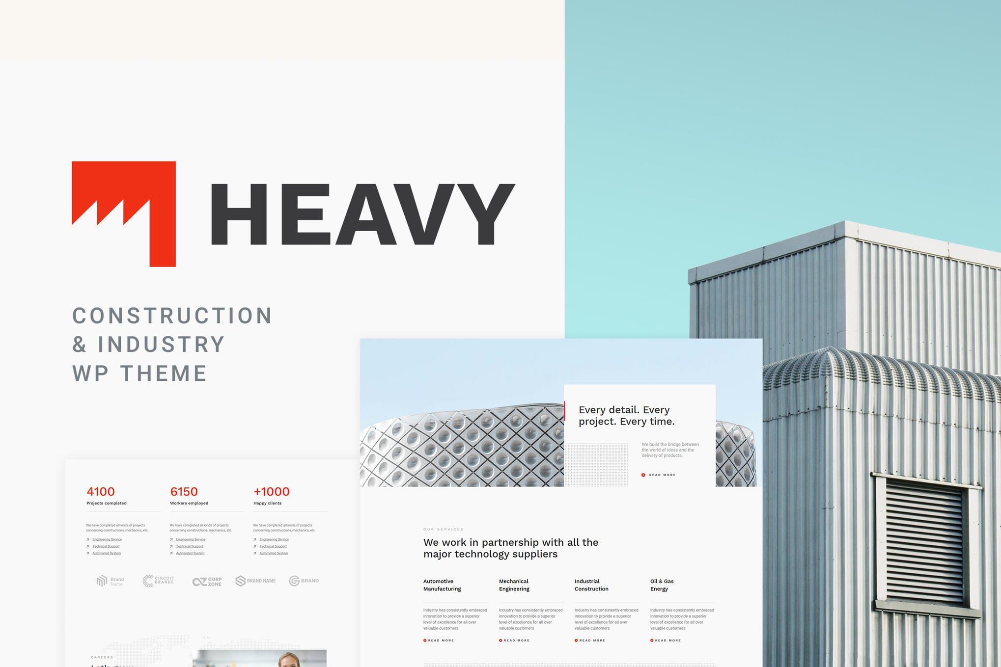 Heavy - 重工业文字新闻WordPress主题模板