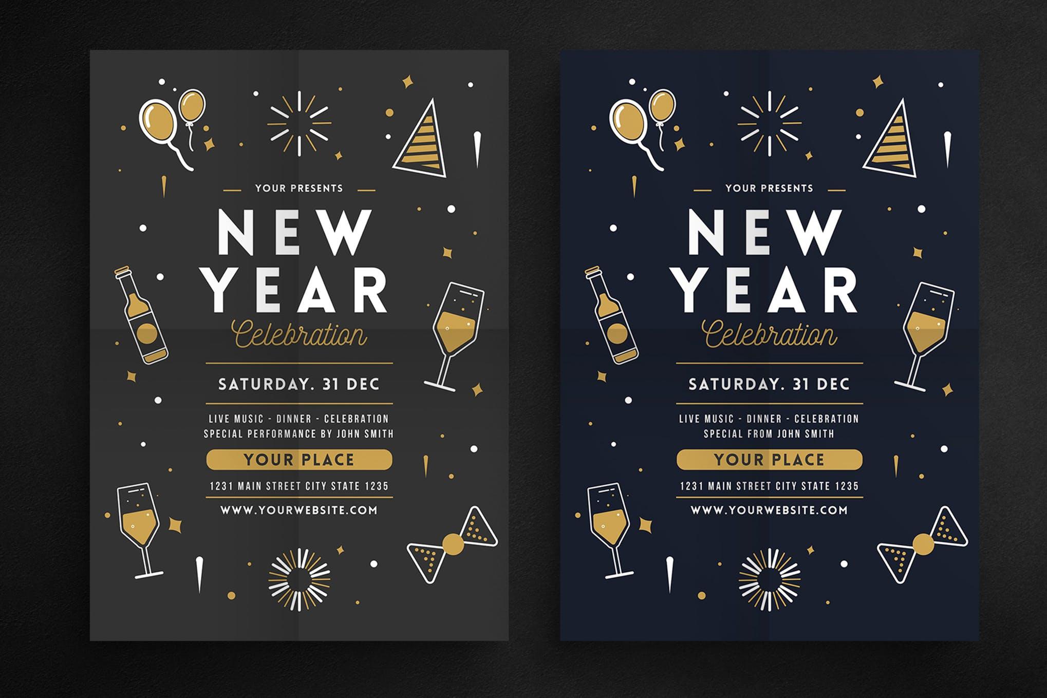 新年庆祝活动传单海报模板