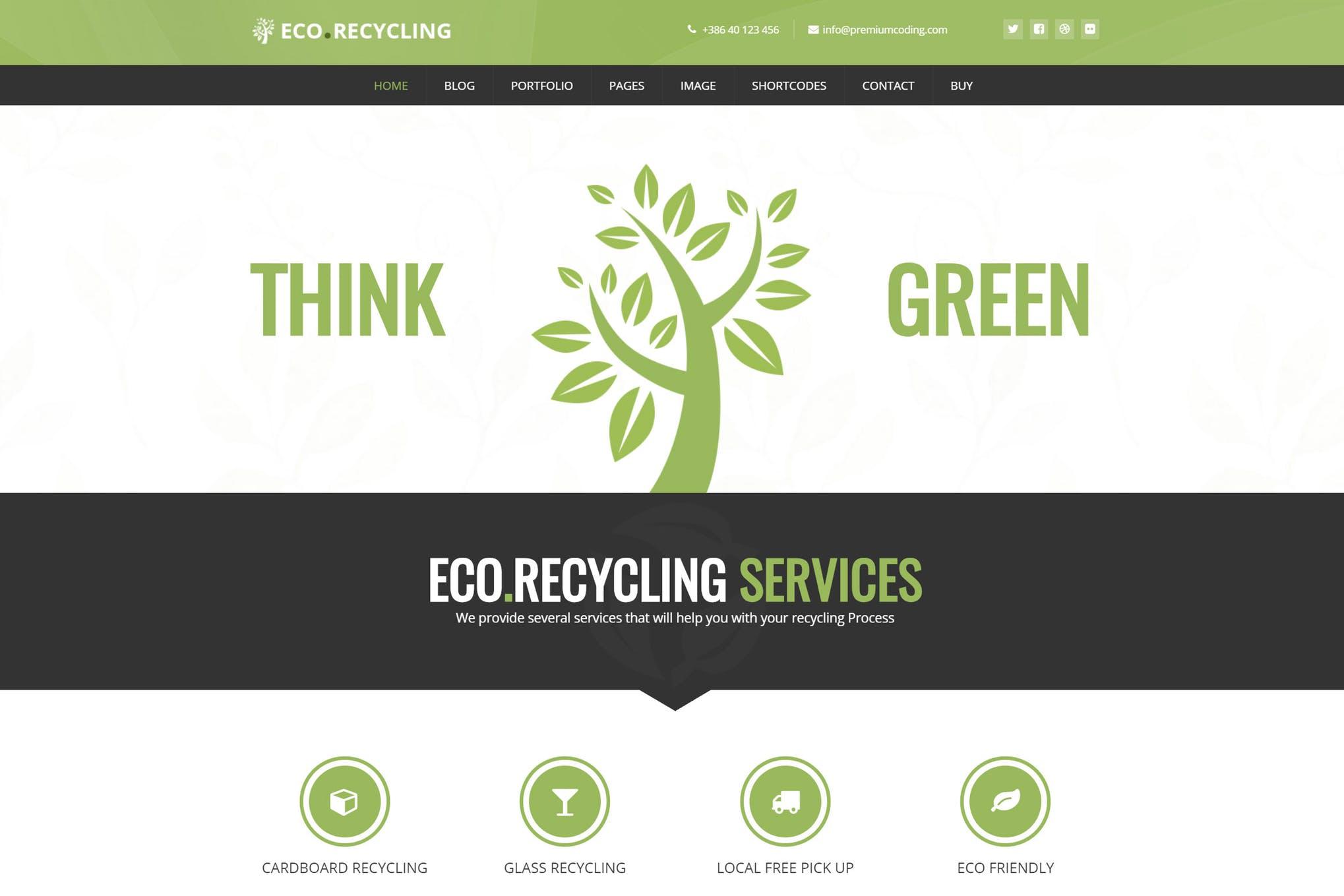 生态与大自然森林环保WordPress主题模板