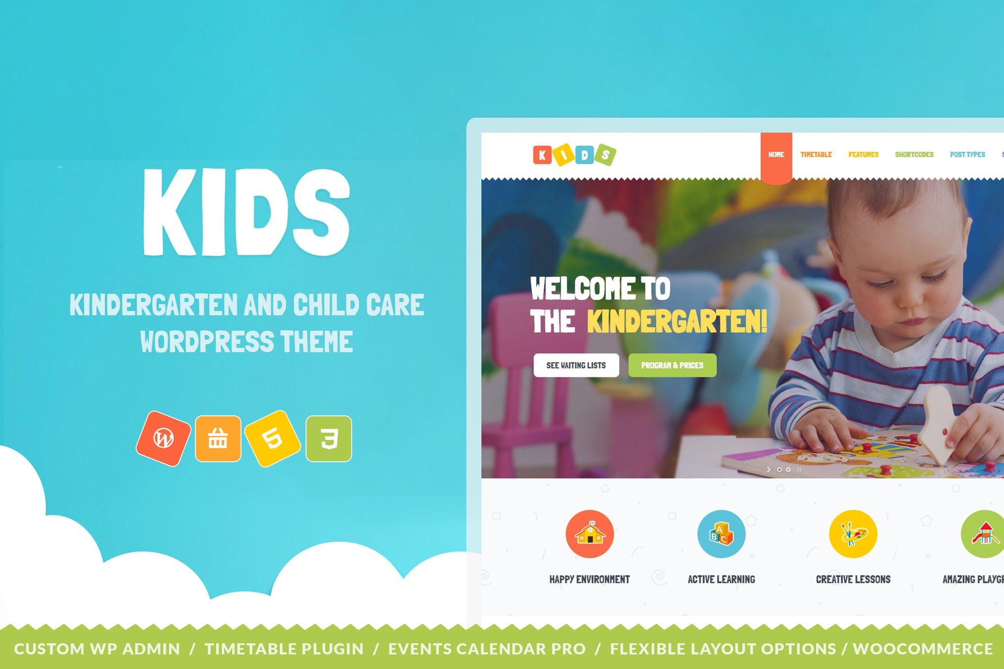 Kids - 日托和幼儿园文字新闻WordPress主题模板
