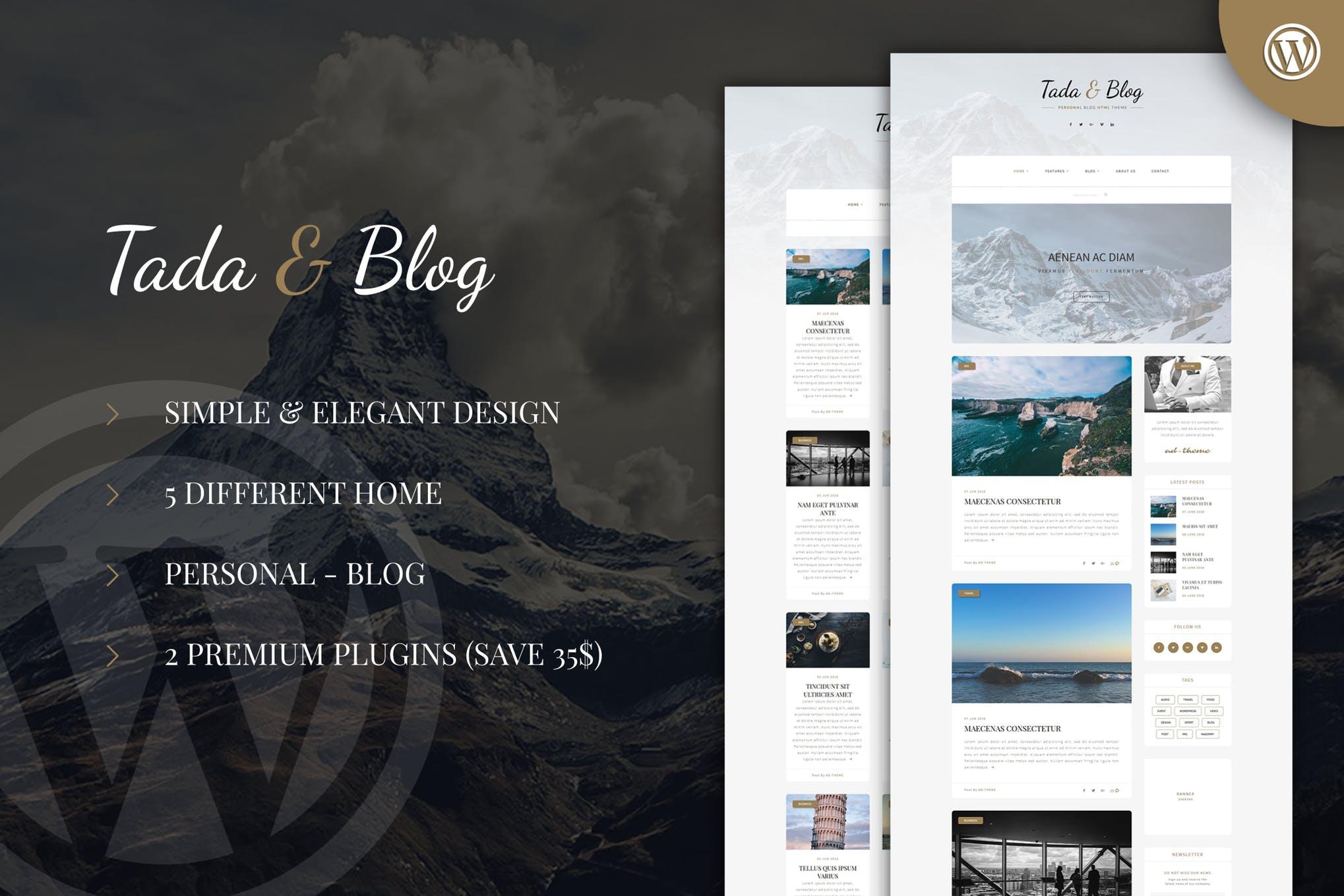 Tada&Blog - 个人博客WordPress主题模板
