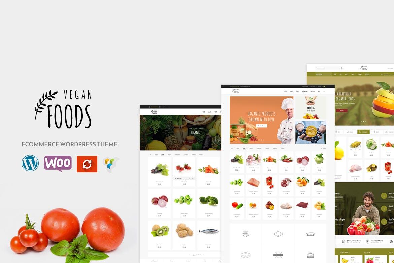 Vegan - 有机食品多用途WordPress主题模板