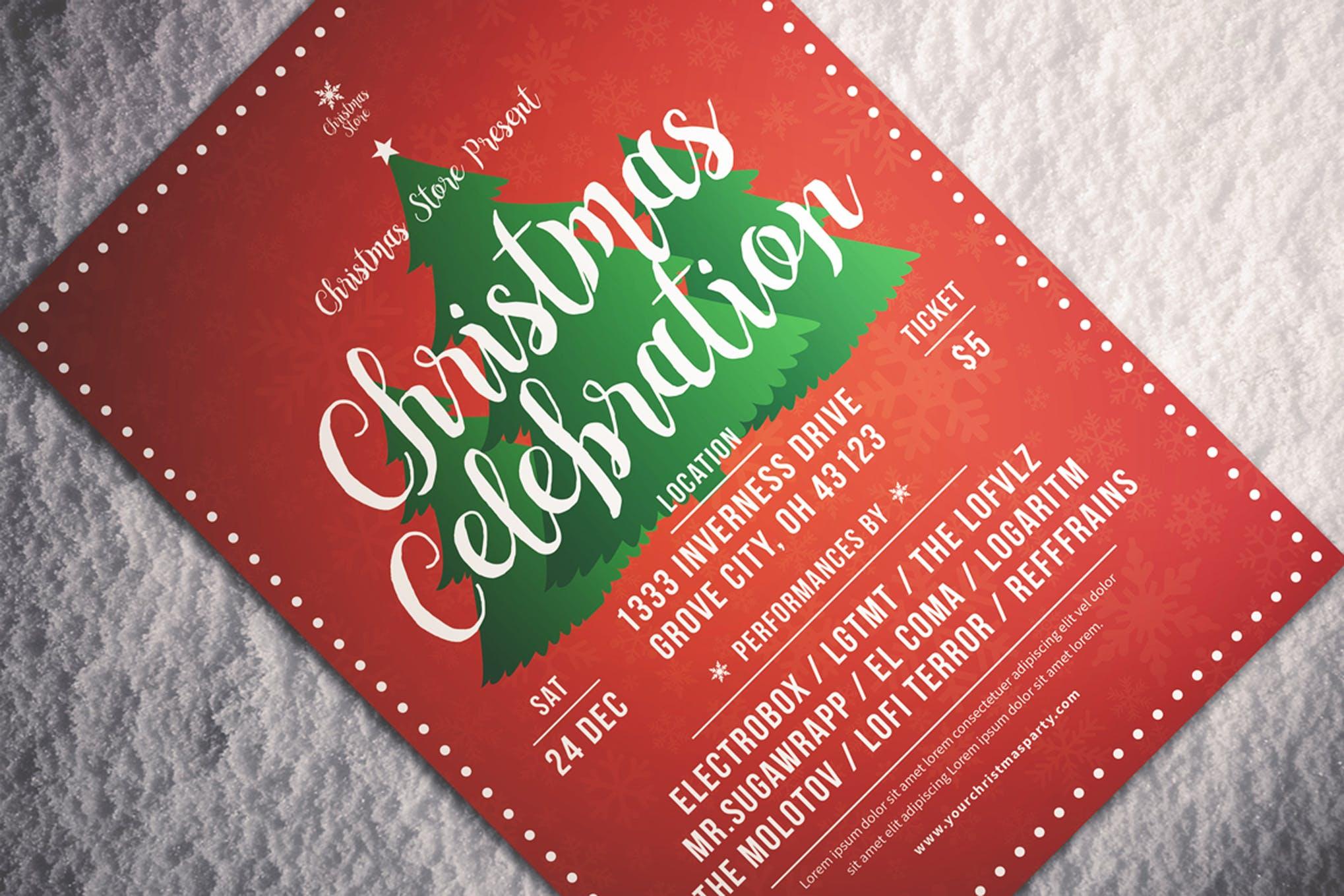 圣诞节庆祝活动传单